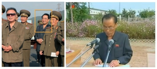 Ri Ryong Ha (L, highlighted) and Jang Su Gil are rumored to have been publicly executed in mid-November 2013 (Photos: KCNA/KCTV/NKLW file photos).