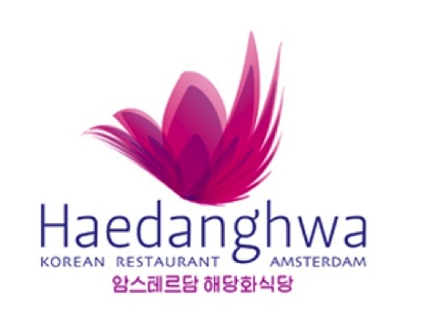 The logo for the Haedanghwa Korean Restaurant in Amsterdam, The Netherlands (Photo: Haedanghwa Korean Restaurant).