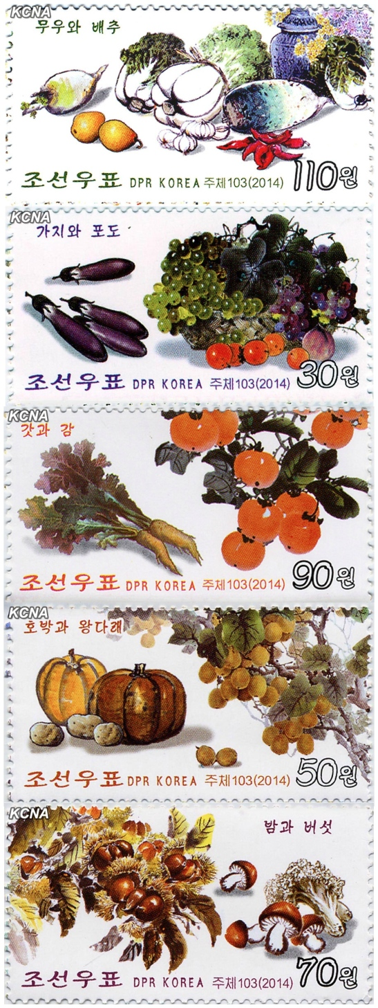The State Stamp Bureau also released stamps of fruit and vegetables on 14 January 2013 (Photo: KCNA).