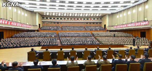 View from the rostrum at the People's Palace of Culture in Pyongyang, the venue for an 18 February central report meeting marking the 40th anniversary of the promulgation of the program to model DPRK society on Kimilsungism (Photo: KCNA).