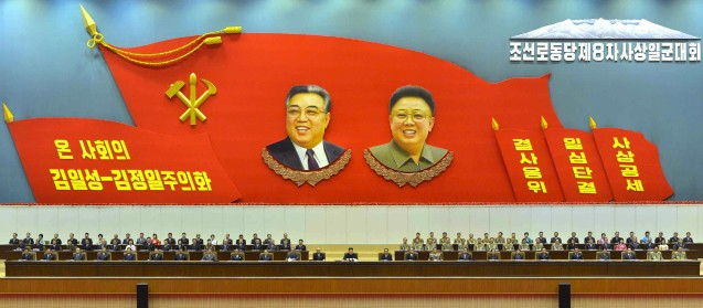 View of the platform at the second an final day of the 8th Conference of Ideological Officials of the KWP in Pyongyang on 25 February 2014 (Photo: Rodong Sinmun).
