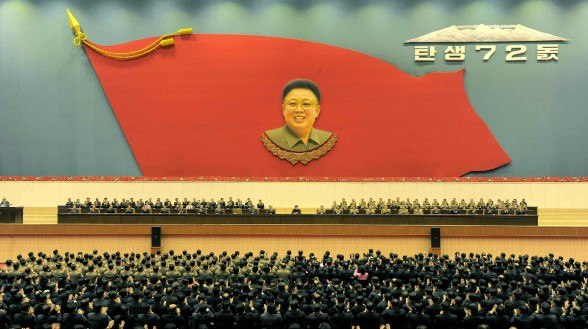 View of a national report meeting marking the birth of late DPRK leader Kim Jong Il held in Pyongyang on 15 February 2014 (Photo: Rodong Sinmun).