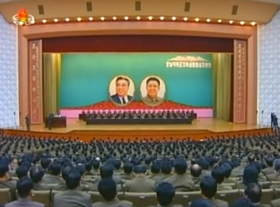 Overview of a meeting of active leading members of the Worker-Peasant Red Guard, held in Pyongyang on 11 February 2014 (Photo: KCTV screen grab)