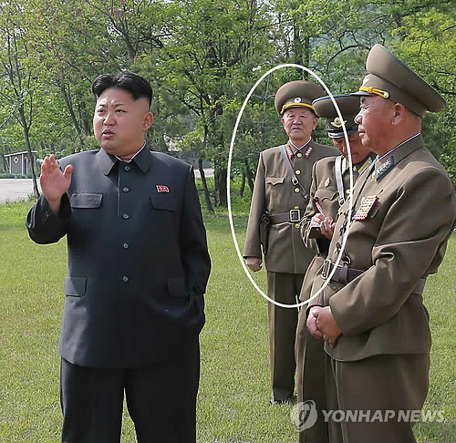 Gen. Jo Kyong Chol (annotated), Director of the Military Security Command, attends Kim Jong Un's inspection of KPA Air and Anti Air Force Unit #447 (Photo: KCNA-Yonhap).