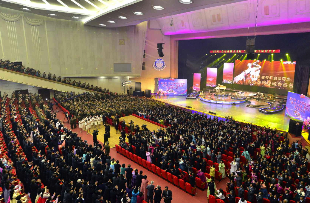 Moranbong Band gig at the 25 April House of Culture in Pyongyang to congratulate participants in the 9th national meeting of artistes (Photo: Rodong Sinmun).