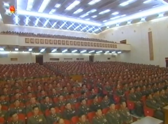 Participants at an event commemorating the 20th anniversary of Kim Il Sung's death, held at the Ministry of the People's Armed Forces in Pyongyang on 6 July 2014 (Photo: KCTV).