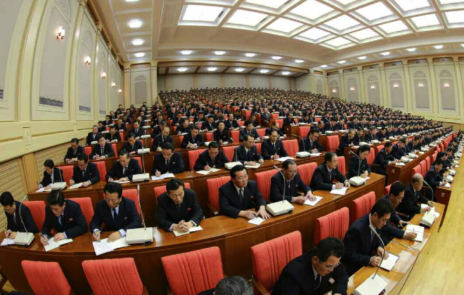 Participants at the expanded WPK Political Bureau meeting (Photo: Rodong Sinmun).