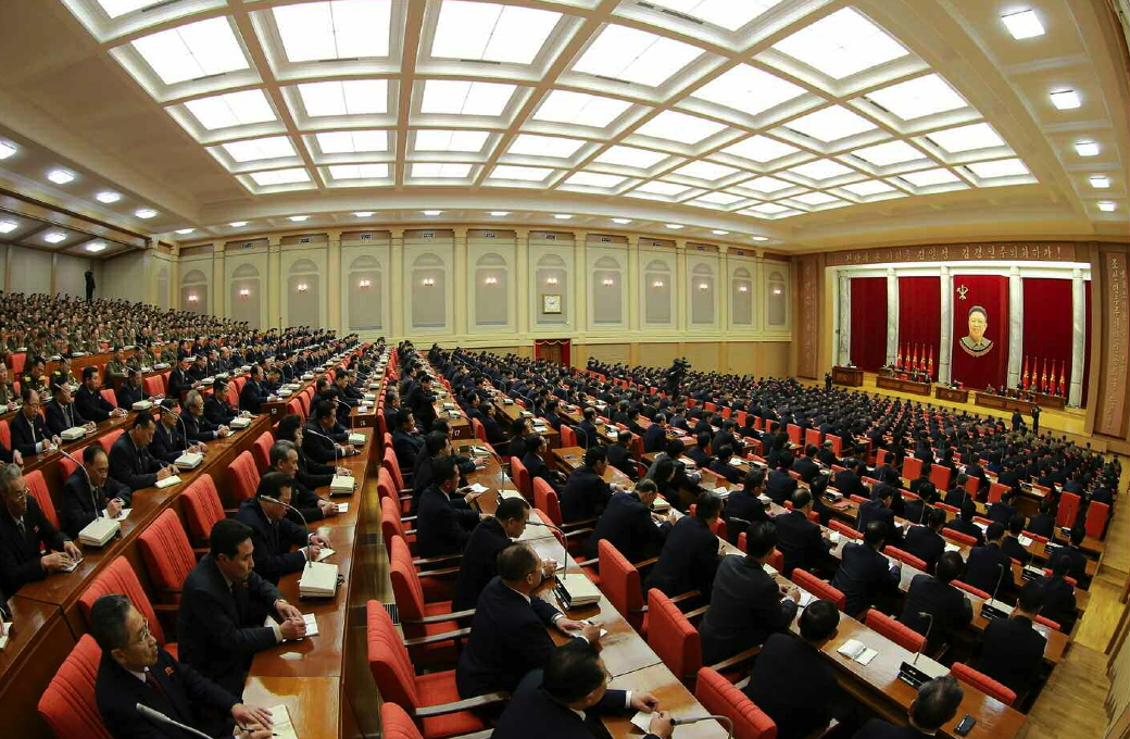 View of participants of the expanded meeting of the WPK Political Bureau in Pyongyang on February 18, 2015 (Photo: Rodong Sinmun).