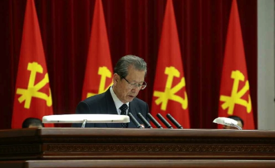 WPK Secretary and SPA Chairman Choe Tae Bok begins the meeting (Photo: Rodong Sinmun).