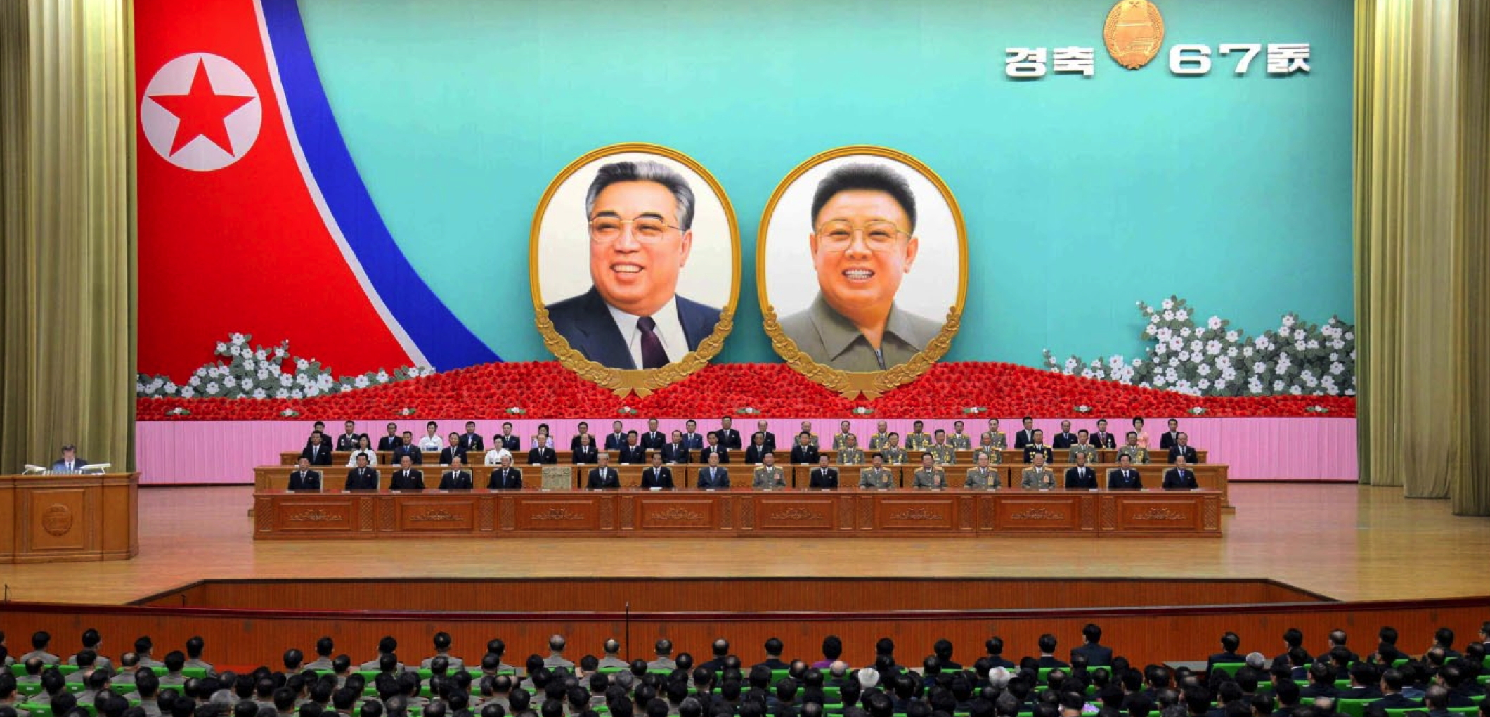 View of the platform at the People's Palace of Culture in Pyongyang on September 8, 2015, at a meeting held to mark the 67th anniversary of the foundation of the DPRK (Photo: Rodong Sinmun).