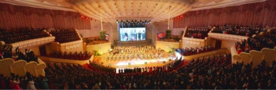 Overview of the concert venue (Photo: Rodong Sinmun).
