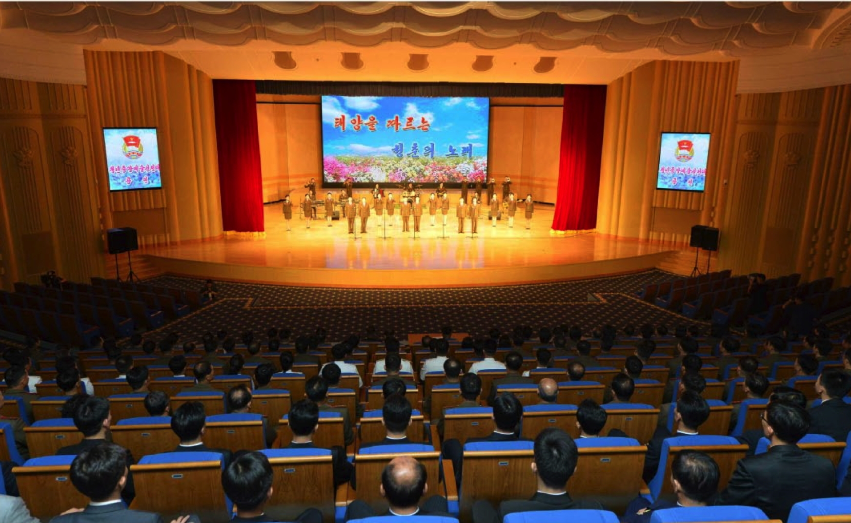 Overview of a concert given by the Kim Il Sung Socialist Youth League Art Propaganda Squad (Photo: Rodong Sinmun).