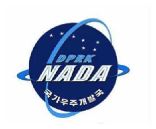 NADA Seal