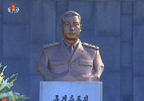 Ryu Kyong Su's memorial bust at the Revolutionary Martyrs' Cemetery in Pyongyang (Photo: KCTV screen grab).
