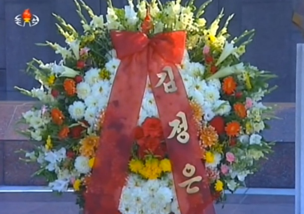 A floral wreath sent by Kim Cho'ng-u'n before the memorial bust of Ryu Kyong Su (1915-