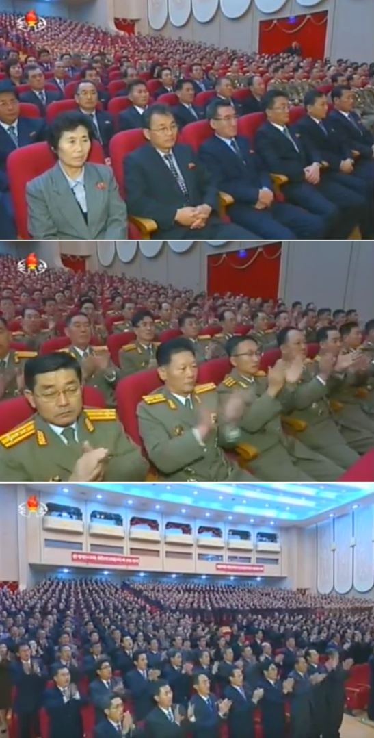 Views of participants at a meeting marking the 70th anniversary of the establishment of the DPRK's procuratorial and judicial organs, which was held at Ponghwa Art Theater, on the premises of the Ministry of People's Security headquarters, in Pyongyang on November 19, 2015 (Photos: KCTV).