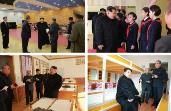 Kim Jong Un tours Mangyo'ngdae Schoolchildren's Palace and meets members of the KIS Youth League (Photos: KCNA/Rodong Sinmun).