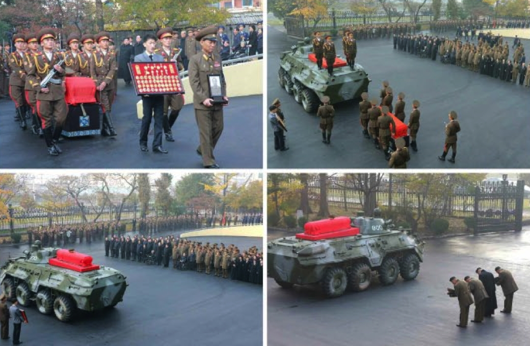 Ri Ul Sol's casket processes from the Central Hall of Workers, led by members of his family bearing his state awards and watches (top left) Ri's casket is placed on a BTR armored personnel carrier (top right)  and conveyed to the Revolutionary Martyrs' Cemetery (Photo: Rodong Sinmun).