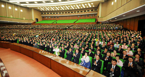 Participants at a meeting commemorating the 70th anniversary of Rodong Sinmun (Photo: Rodong Sinmun).