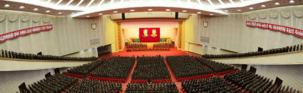 View of the venue of the 7th National Meeting of Military Education Officers at April 25 House of Culture in Pyongyang (Photo: Rodong Sinmun).