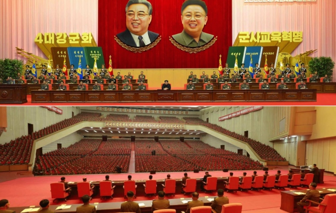 View of and from the platform at the 7th National Meeting of Military Education Officers (Photos: Rodong Sinmun).