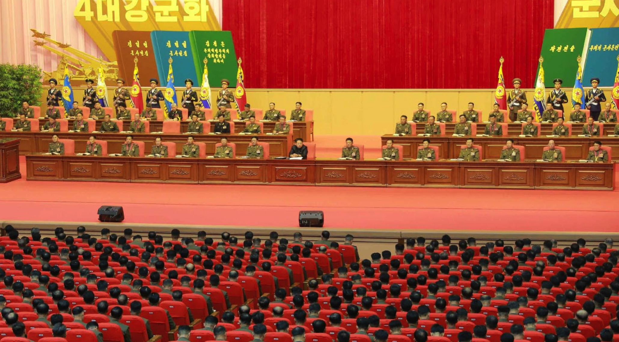 View of the platform of the 7th National Meeting of Military Education Officers, held at April 25 House of Culture in Pyongyang on Novmeber 3 and November 4, 2015 (Photos: Rodong Sinmun).