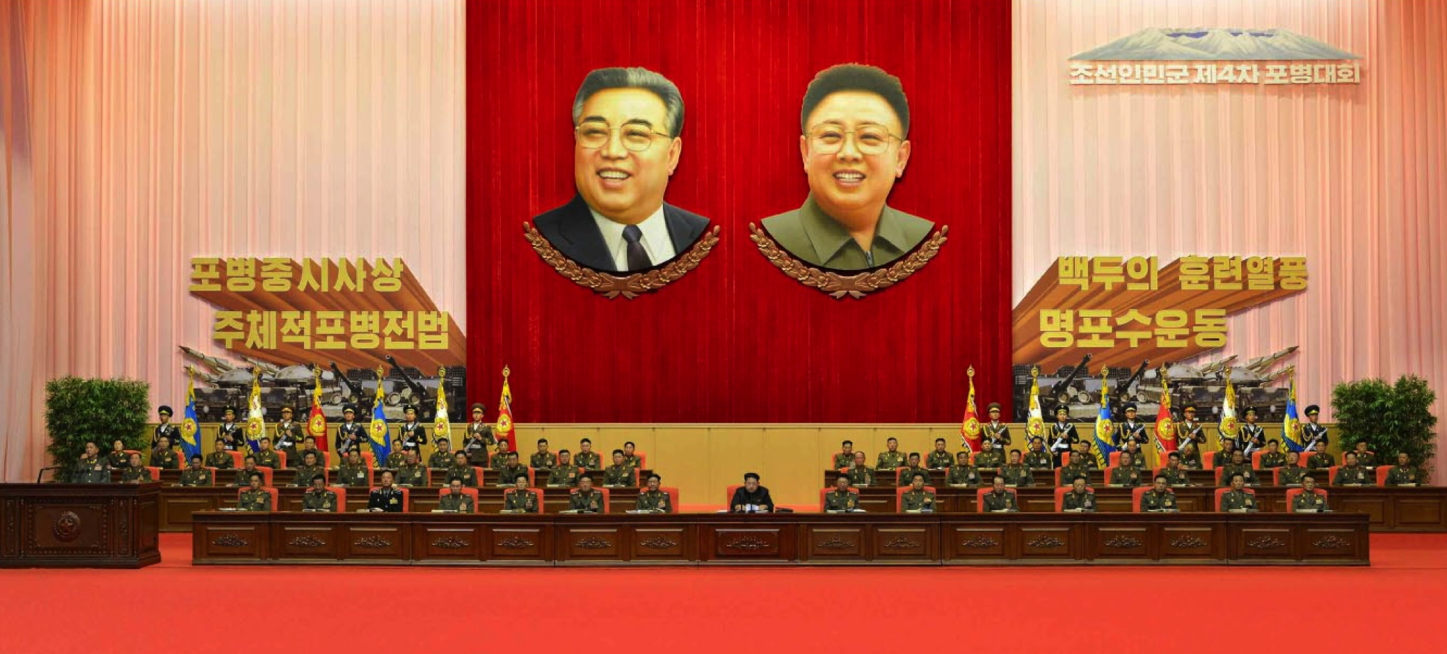 View of the leadership platform at April 25 House of Culture in Pyongyang, the venue of the 4th conference of KPA Artillery personnel held on December 3 and December 4, 2015 (Photo: Rodong Sinmun).