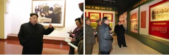 Kim Jong Un tours the museum at Phyongchon Revolutionary Site in Pyongyang (Photo: Rodong  Sinmun).