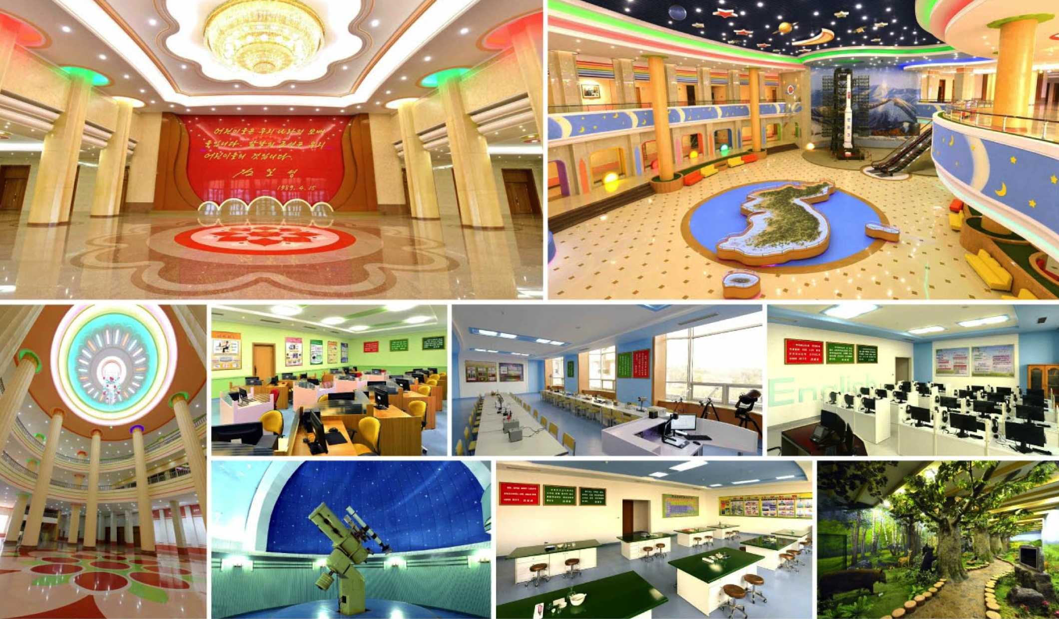 View of the renovation lobbies and classrooms in the renovated Mangyo'ngdae Schoolchldren's Palace in Pyongyang (Photo: Rodong Sinmun).