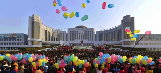 View of a December 8, 2015 ceremony reopening the Mangyo'ngdae Schoolchildren's Palace in Pyongyang (Photo: Rodong Sinmun).