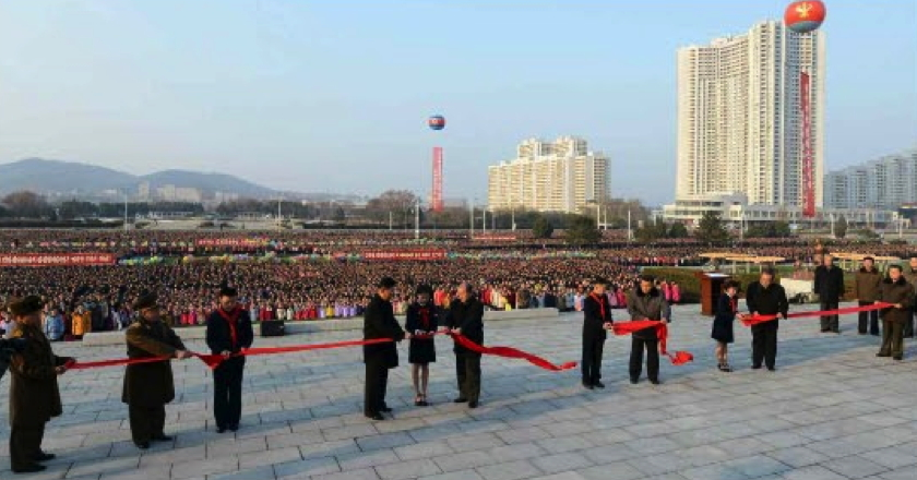 KPA service members, social service workers and members of the Kim Il Sung youth League cut a ceremonial tape to reopen a schoolchildren's palace in Pyongyang on December 8, 2015 (Photo: Rodong Sinmun).