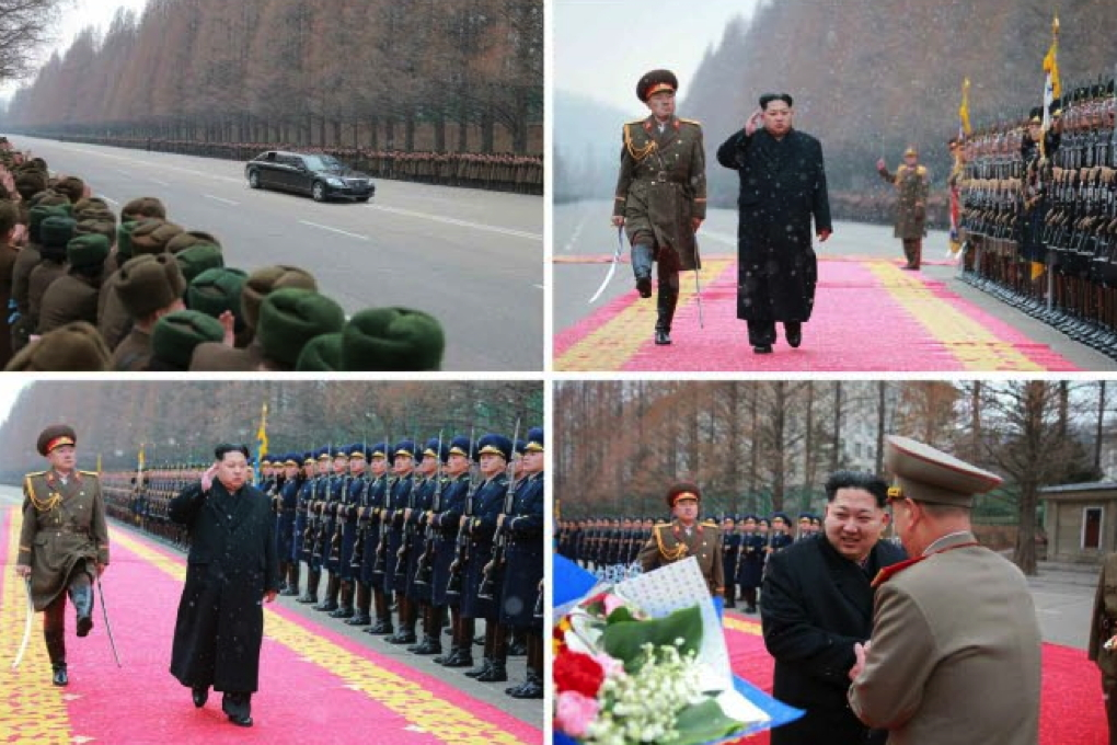 Kim Jong Un arrives at the Ministry of the People's Armed Forces complex (Photos: Rodong Sinmun).