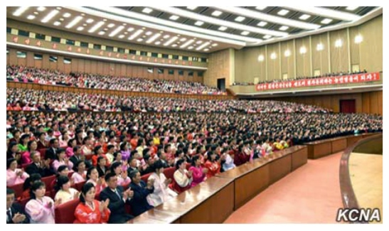 View of the venue and participants of a meeting marking the 70th anniversary of the Union of Agricultural Workers of Korea (Photo: KCNA).
