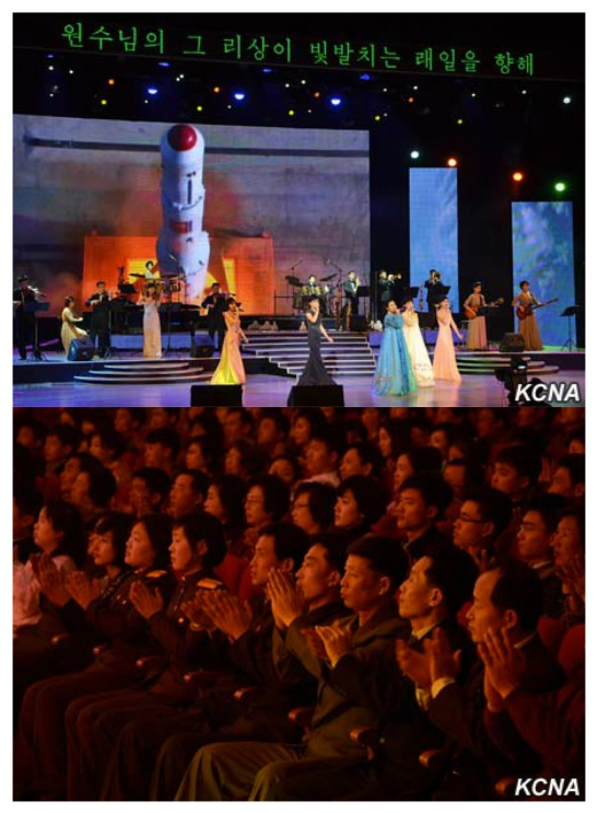 The Chongbong Band of the Wangch'aesan Art Troupe performs at Ponghwa Art Theater in Pyongyang February 16, 2016 (Photos: KCNA).