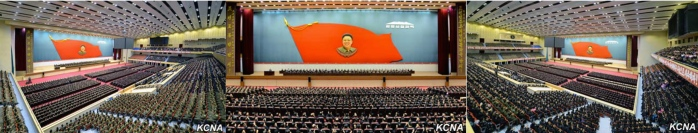 View of the venue of the February 15, 2016 central report meeting marking the birth anniversary of Kim Jong Il (Photos: KCNA).