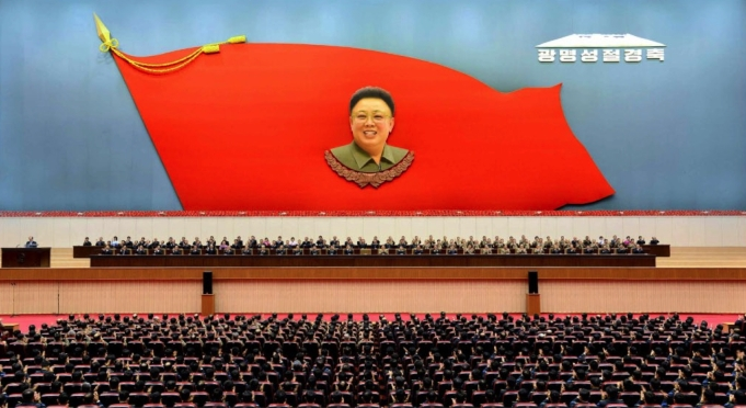 Overview of a national report meeting held at the Pyongyang Indoor Stadium on February 15, 2016 to commemorate the birth anniversary of Kim Jong Il (Photo: Rodong Sinmun).