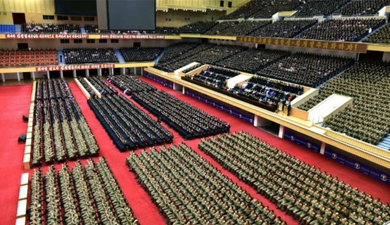 View of a February 15, 2016 national meeting at the Pyongyang Indoor Stadium (Photo: Rodong Sinmun).