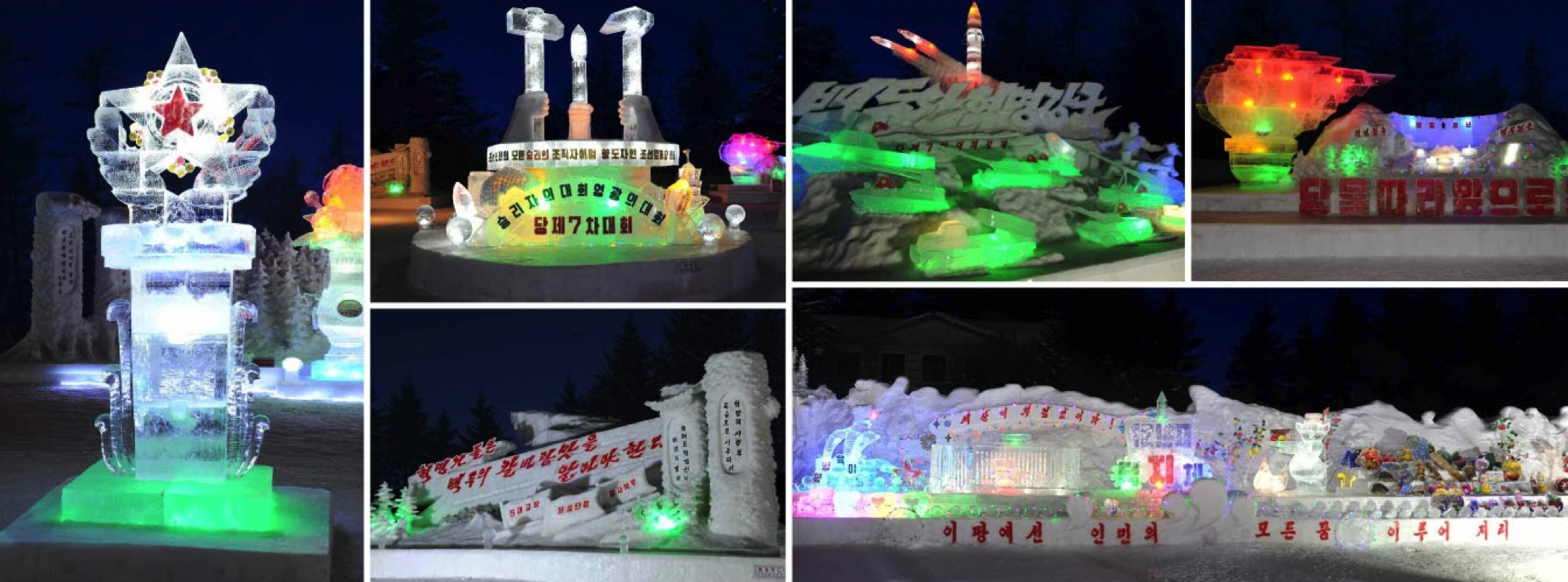 Ice sculptures in Samjiyo'n County (Photo: Rodong Sinmun).