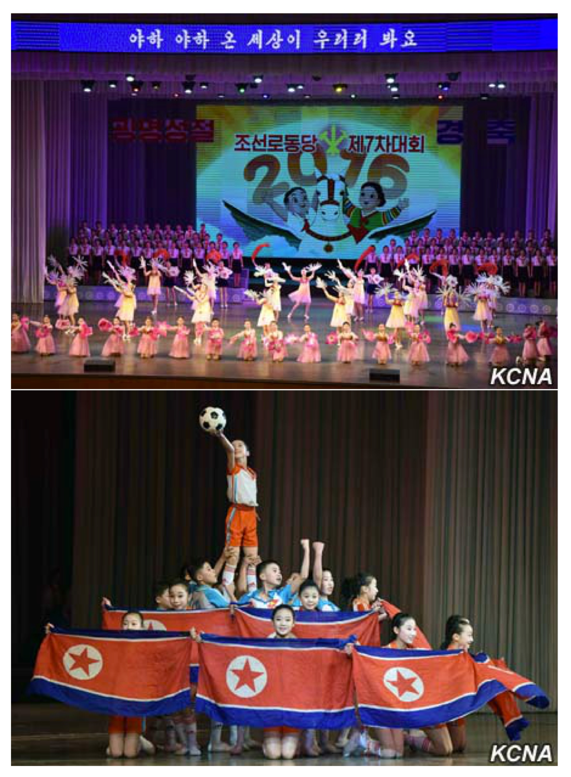 A performance by Pyongyang schoolchildren at Mangyo'ng Schoolchildren's Palace in Pyongyang on February 16, 2016 (Photos: KCNA).