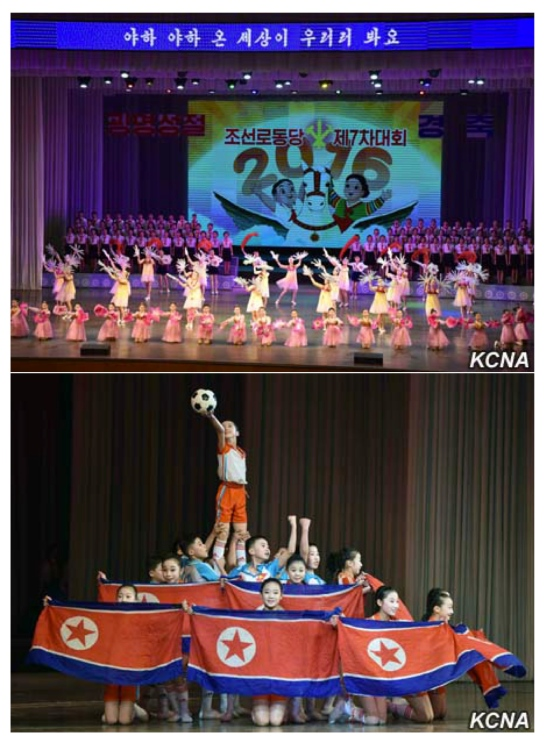 A performance by Pyongyang schoolchildren at Mangyo'ng Schoolchildren's Palace in Pyongyang on February 16, 2016 (Photos: KCNA).
