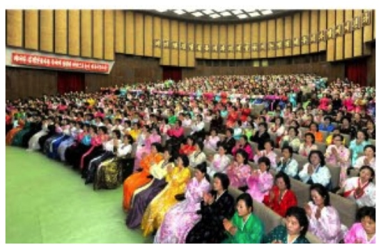 View of participants at a February 11, 2016 Korean Democratic Women's Union meeting to mark the Day of the Shining Star (Photo: Rodong Sinmun).