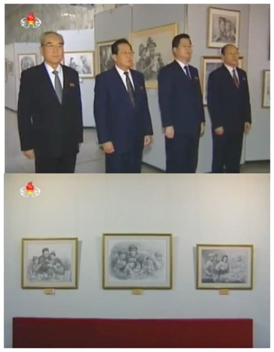WPK Secretary Kim Ki Nam and senior cultural affairs officials attend the opening of a pencil sketch and visual arts exhibition on February 11, 2016 (Photos: KCTV screen grabs).