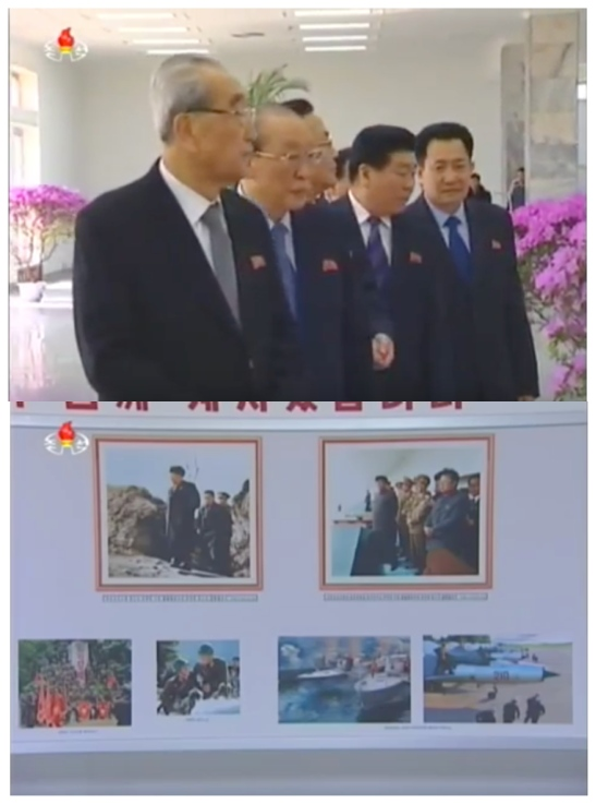 WPK Secretary Kim Ki Nam and SPA Presidium Vice President Yang Hyong Sop visit a photo exhibition on KJI's revolutionary history at the People's Palace of Culture in Pyongyang on February 11, 2016 (Photos: KCTV screengrabs).