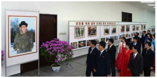 DPRK citizens visit a photo exhibition on KJI at the People's Palace of Culture (Photo: Rodong Sinmun).