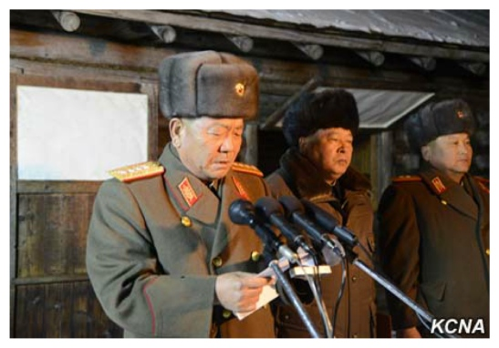 Minister of the People's Armed Forces General Pak Yong Sik addresses an oath-taking and loyalty meeting in Samjiyo'n County, Yanggang Province on February 12, 2016 (Photo: KCNA).