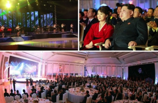 Kim Jong Un and his wife Ri Sol Ju (top right) along with KMS-4 personnel and senior DPRK officials watch a concert by the Moranbong Band following a banquet at Mokran House in central Pyongyang on February 14, 2016 (Photos: Rodong Sinmun/KCNA).