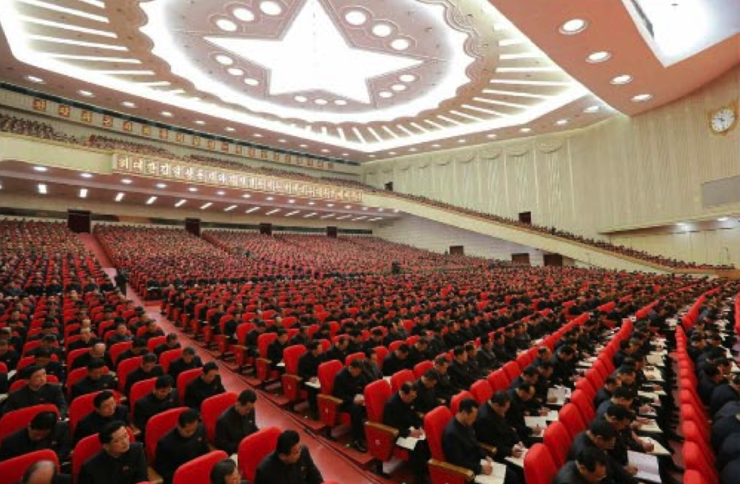 View of participants and venue at an expanded meeting of the WPK Central Committee and KPA WPK Committee (Photo: Rodong Sinmun).