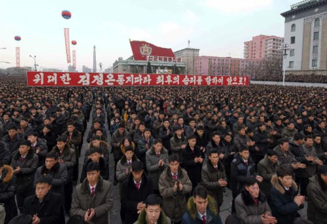 DPRK citizens gathered in Kim Il Sung Square for a mass rally celebrating the launch of the KMS-4 (Photo: Rodong Sinmun).