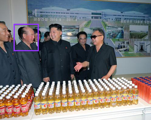 General Ri Myong Su (annotated) at a fruit processing factory in July 2011 with Kim Jong Il and Kim Jong Un (Photo: NK Leadership Watch file photo).