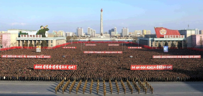 View of participants at a rally in Pyongyang on February 25, 2016 in support of the 70-Day loyalty speed battle being held in advance of the 7th Party Congress in May (Photo: Rodong Sinmun).